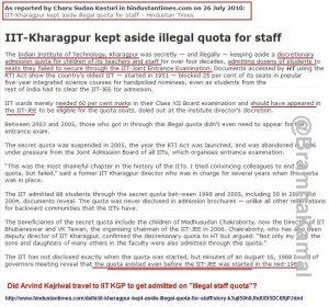 Arvind Kejriwal Exposed