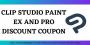 Clip Studio Paint Ex And Pro Discount Coupon